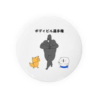 ボディビル選手権 Badges