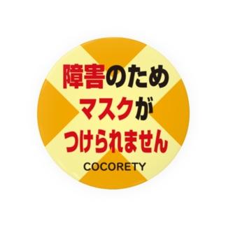 障がい者用3-4 Badge