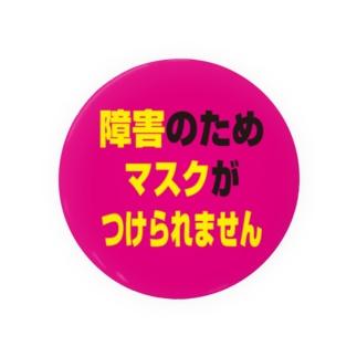 障がい者用3-2 Badge