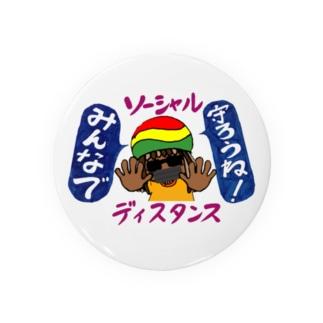 ソーシャルディスタンス Badges