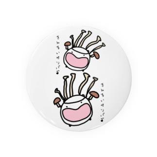 菌類サンバ Badges