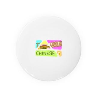 中華 Badges