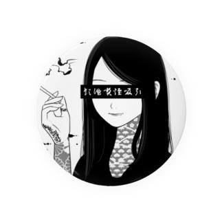 目隠し Badges