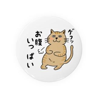 まりちゃんねる 【ちびさん】 Badges