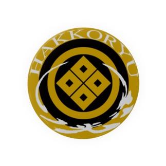 八光流公式 Badges