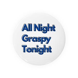今宵はオールナイトGraspy Badges