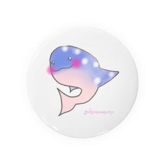 Hope CREATIVE DANCEのWhale shark〜ジンベイさん〜 Badges