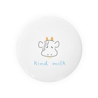 優しい牛乳作ってくれるくん Badges