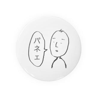 モブ君 Badges