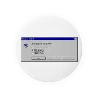 Windows エラーメッセージ Badges