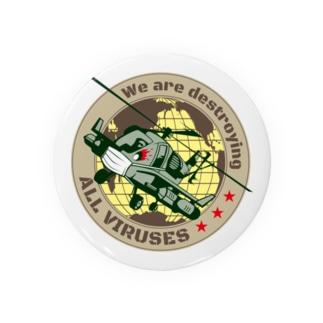 国際ウイルス防御部隊ペットマーク Badges