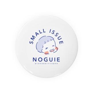 NOGUIE blue Badges