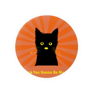 Are You Gonna Be My Girl 002 Badges
