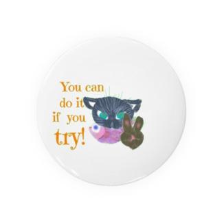 黒猫デックスやればできる! Badges