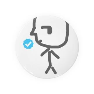 なうちまちゃん。 Badges