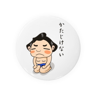 「かたじけない🙇♂️ 」〜どすこい!気ままに相撲ライフ〜 Badges