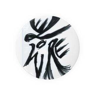 障がい者アート「花-FLOWER-」 Badges