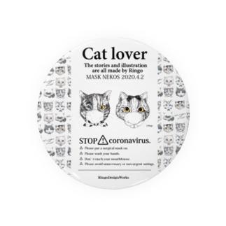 MASK CAT Badges