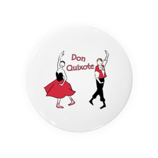 satomimitsukiのバレエ「ドン・キホーテ」 Badges