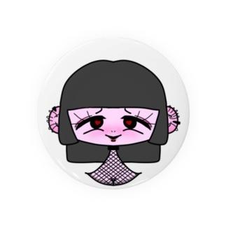 メンヘラぢゃないもん❤︎ Badges