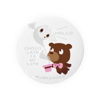 CT100KUMACHOCO* CHOCOLATE IS MY LIFE *A Badges