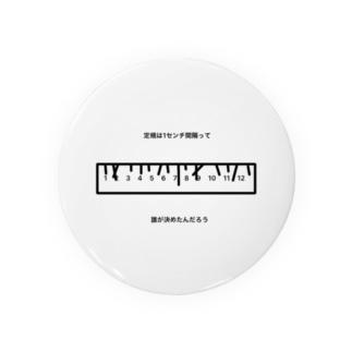 リョーコの自分の定規 Badges