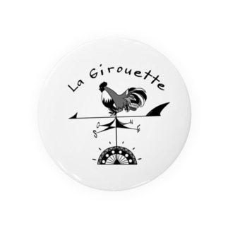 La Girouette ~風見鶏~ Badges