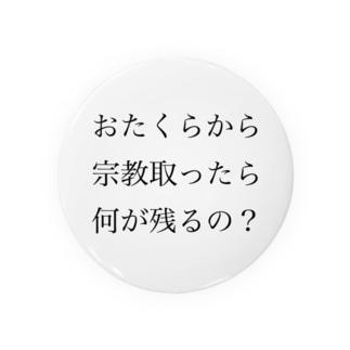 宗教 Badges