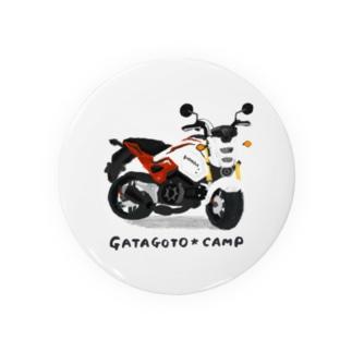 GATAGOTO★CAMP ゆんさんバイク Badges