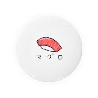 マグロのお寿司 カタカナ Badges