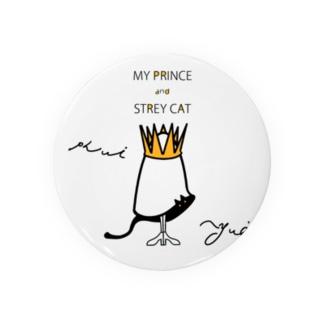 僕の王子様と野良猫 Badges