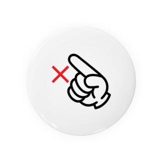触らないで! Badges