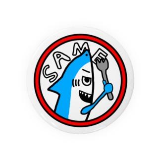 jokeboxのサメちゃん Badges