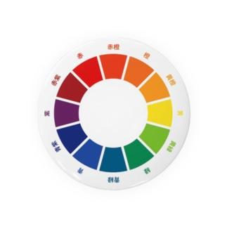 ヘタイラストのマサ屋の色相図 Badges