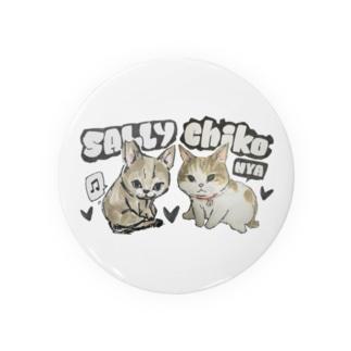 チコサリーちゃん Badges