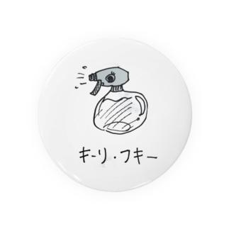 霧吹きのキーリ・フキー Badge