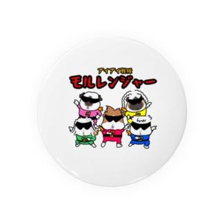 プイプイ戦隊モルレンジャー Badges