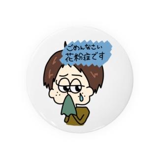 花粉症3 Badges