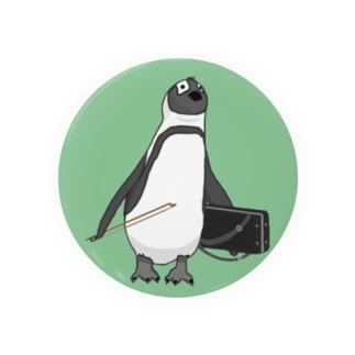弓をしまい忘れたペンギン みどり Badges