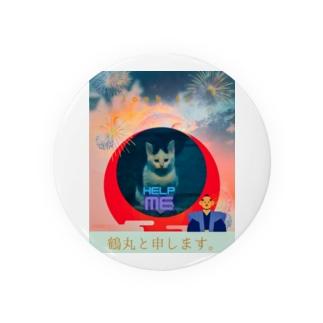 momo_emi 鶴丸(ちゅるまる)でございます。 Badges