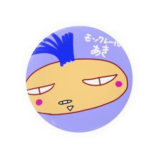 ♯💕モンクレールあき🎶💕愛の不時着w Badge