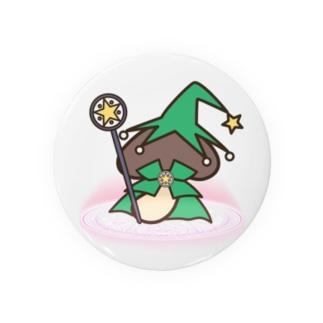ほし☆しいたけ(グリーン) Badges