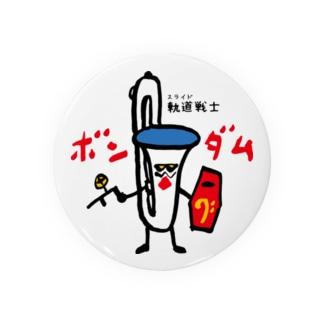 ボンダム Badges