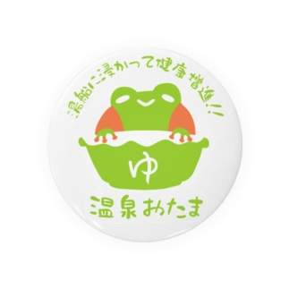 温泉おたま ケロケロケロ Badges