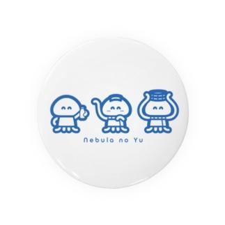 ネビュラの湯(満喫星人) Badges