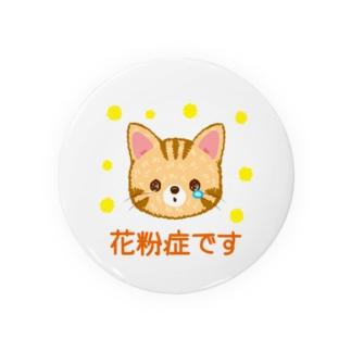 花粉症ねこさん Badges