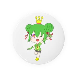 うるう Badges