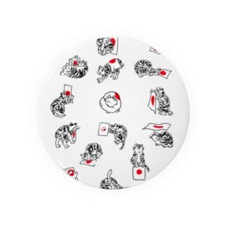 GraphicersのPlaying Cat Badges