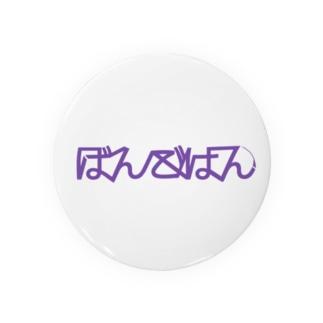 Yuhri-のばんごはん Badges