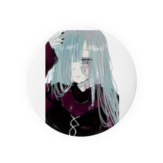 ryose001 Badges
